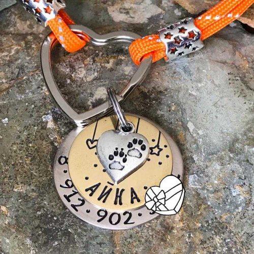 Адресник для собаки АЙКА - 001