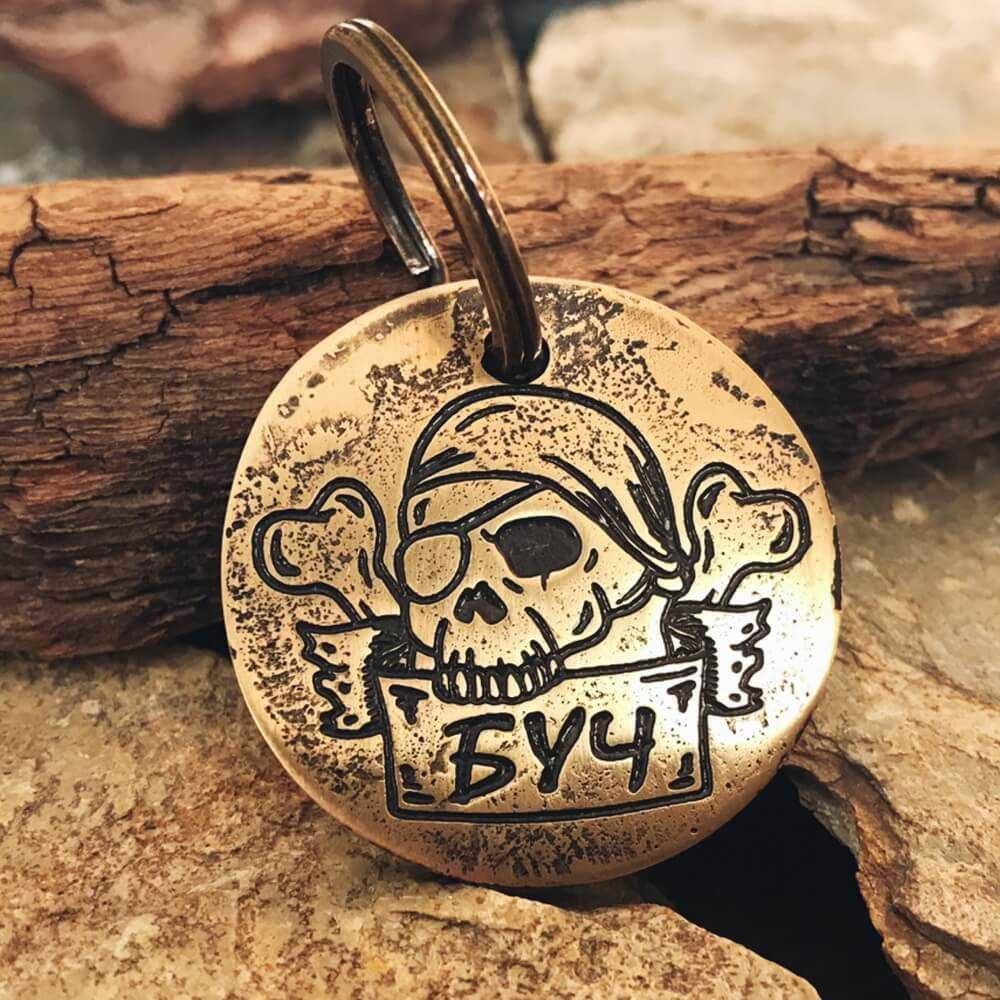 Медальон БУЧ на ошейник с гравировкой черепа