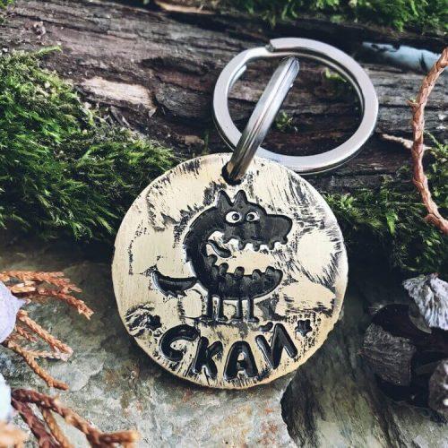 Медальон для собаки СКАЙ с смешной гравировкой заказать